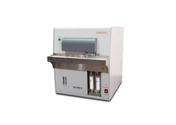 5E-IRS II - Analisador de enxofre por infravermelho