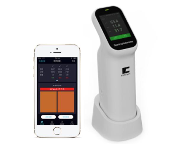 Espectrofotômetro e Colorímetro Portátil CS-520 Colorspec MiniScan
